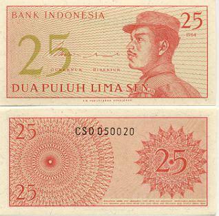 Uang Kertas 25 Sen Th 1964 uang kertas indonesia keluaran tahun 1964