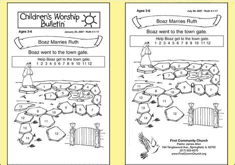 Free Children S Church Bulletin Templates Free Printable Church Bulletins Church Lessons Sle Children S Worship Bulletins