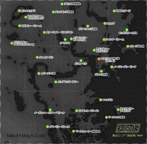 bobblehead new vegas fallout 3 map bobblehead locations 4 location fallout 3