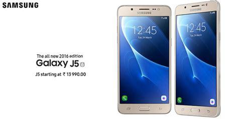 Samsung J7 Price In Pakistan 2015