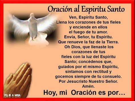 oracion al espiritu santo oraciones al espiritu santo yahoo image search results