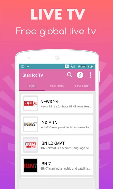 live tv app for android free starhot live tv free hotstar free app android freeware