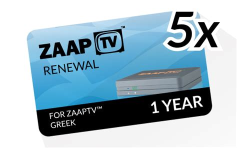 ti95 arabic tv box by simplyfreetv simply free tv zaaptv stuck at zaap logo 12 000 vector logos