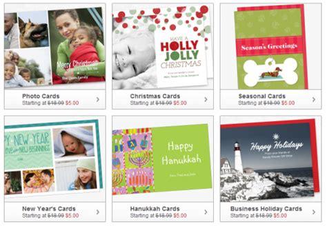 Free Printable 4x8 Photo Cards