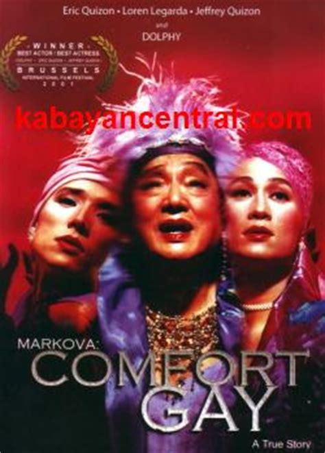 markova comfort gay markova comfort gay tagalog movies by kabayancentral com