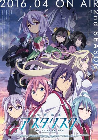 english anime themes the asterisk war 2nd season anime s trailer english
