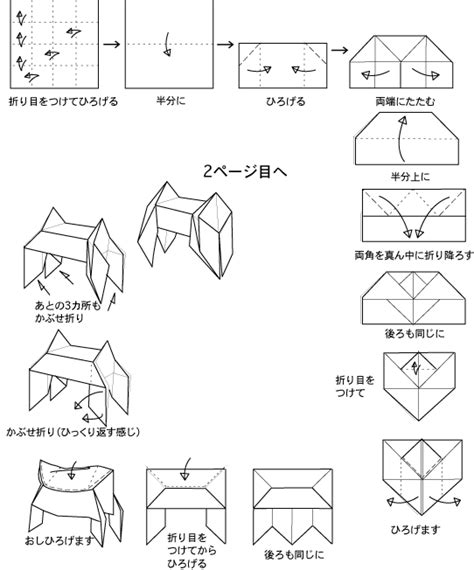 How To Make A Origami Wars Ship - origami wars tie fighter origami