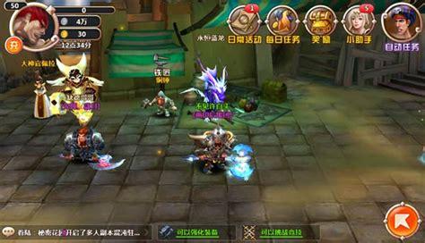 game mod hay cho java tải game thi 234 n thần truyện cho điện thoại tải game thi 234 n
