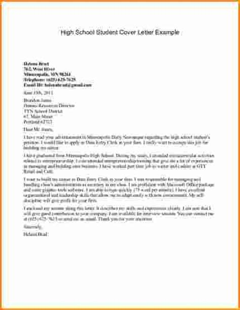 homework help falmouth public library sample cover letter for