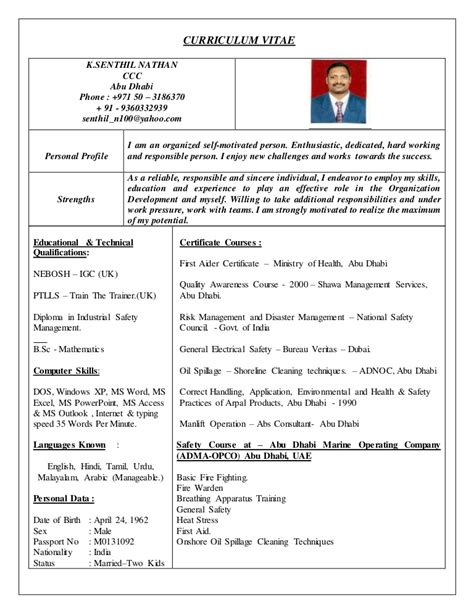 Resume D by Hse Officer Cv Shalomhouse Us