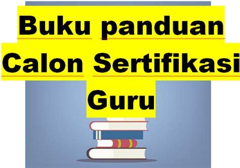 Buku Panduan Menjadi Guru Profesional buku panduan calon sertifikasi guru administrasi pendidikan