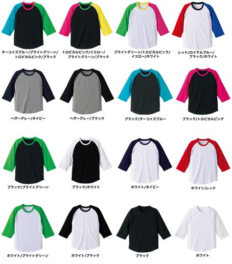 Kaos 3second Cewek Kaos Raglan Reglan Distro Wanita grosir kaos distro related keywords grosir kaos distro