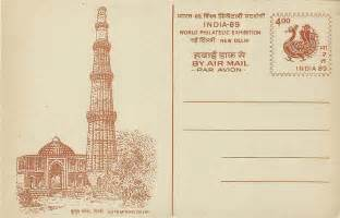 heritage of india april 2012