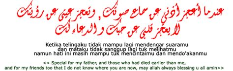 kata mutiara bahasa arab dan artinya the knownledge