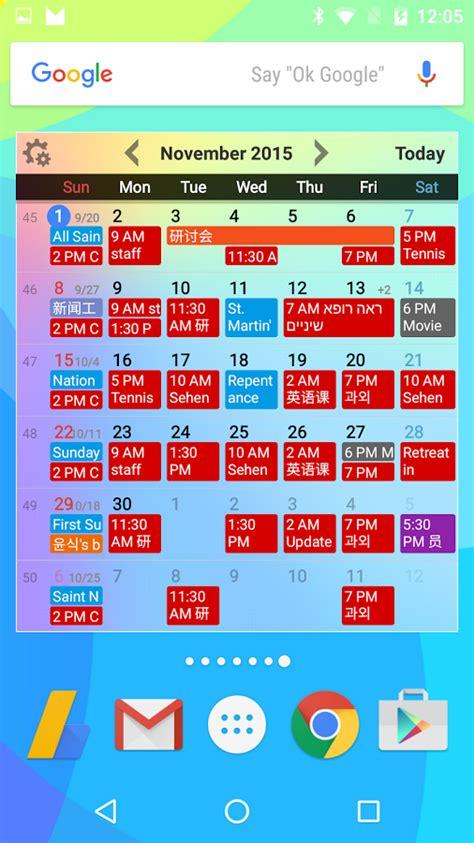 Calendar Widgets Calendar Widgets Android Apps On Play
