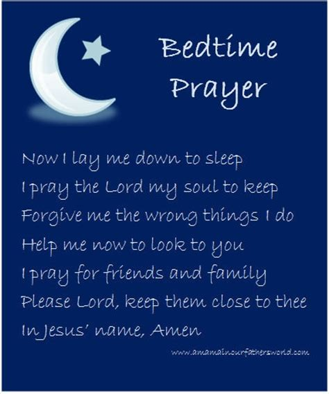 prayer to say before bed bedtime prayer good night all for the kiddos