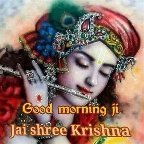 krishna images good morning whatsapp jai shree krishna