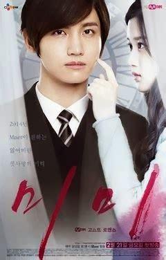 daftar film genre fiksi ilmiah daftar 10 film drama korea terbaru dan terbaik yang bagus