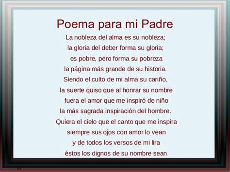poema dedicado al dia del cesino poemas para pap 225 en su d 237 a im 225 genes para imprimir y
