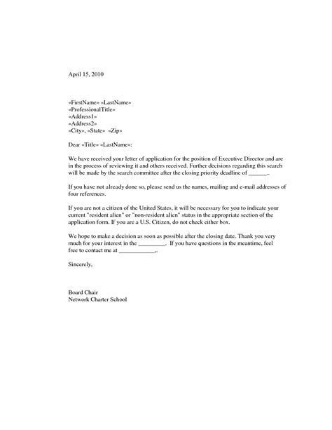 Recommendation Letter For University Faculty Position