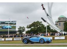 2016 Bugatti Galibier