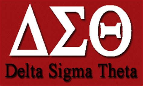 Rejection Letter Delta Sigma Theta City Big Ideas Lambda Eta Chapter Of Delta Sigma Theta 2009 Probate Quot Owt 2 Get 3m Quot