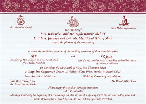 hindu wedding card format in hindu printed sles