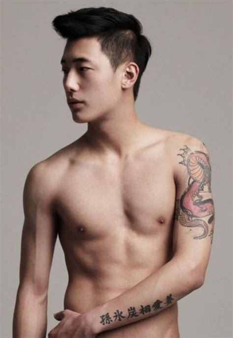tattoo japanese man korean male models