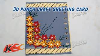 card invitation design ideas diy easy punch craft greeting card for new year how to