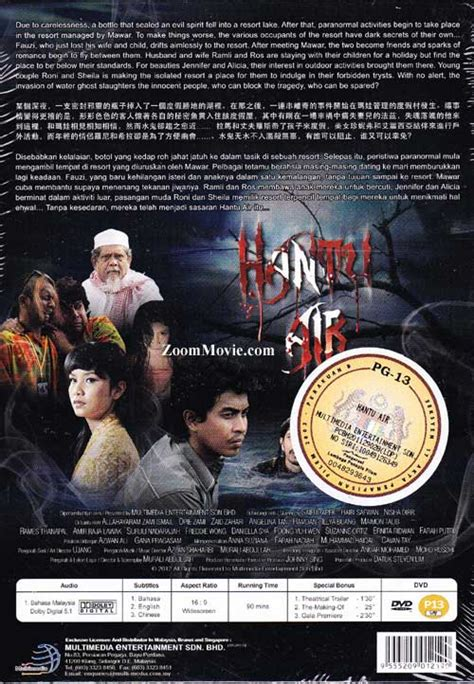 film malaysia saiful apek hantu air dvd malay movie 2012 cast by saiful apek