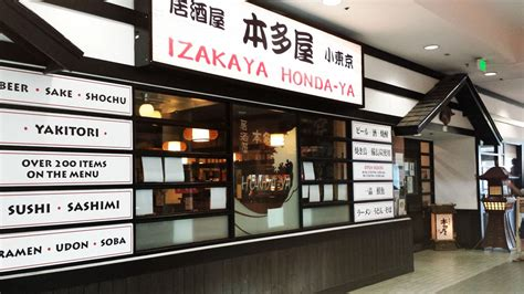 honda ya izakaya re review