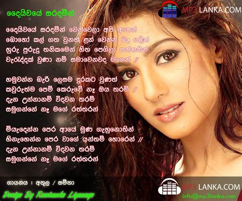 sinhala welcome songs for wedding new sinhala song heena gahana lyrics kasun kalhara