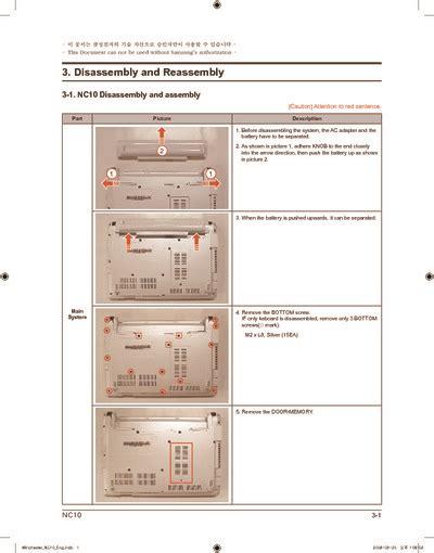 Samsung Nc10 Notebook Service Manual Repair Schematics