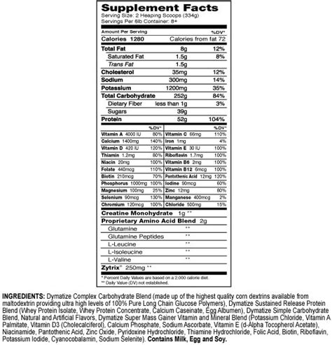 Mass Gainer 6 Lbs Dymatize Nutrition Resmi Pt Dn Diskon 340rb 085642299885 jual mass gainer dymatize 6