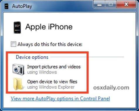 How To Get Pictures From To Computer