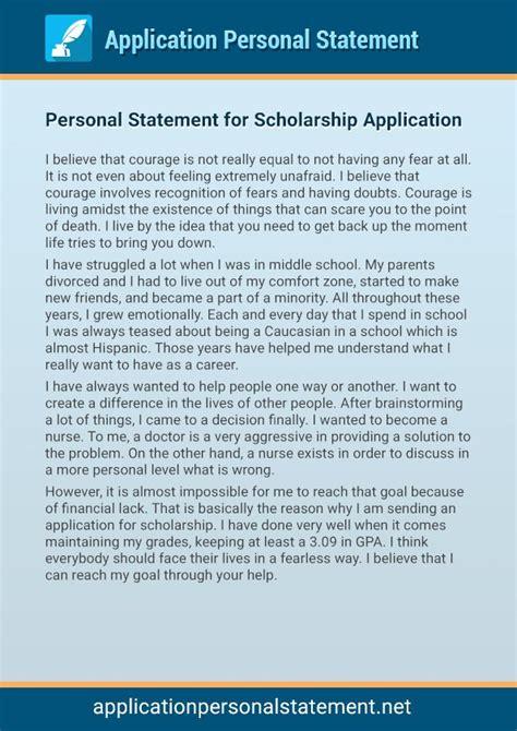 Application Berkeley Mba by Berkeley Application Essay Uc Berkeley Application Essay