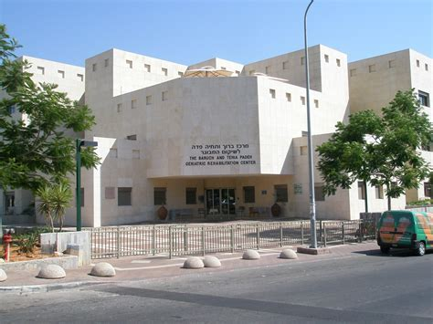 Licensed Detox Center by File Padeh Geriatric Rehabilitation Center Tel Hashomer