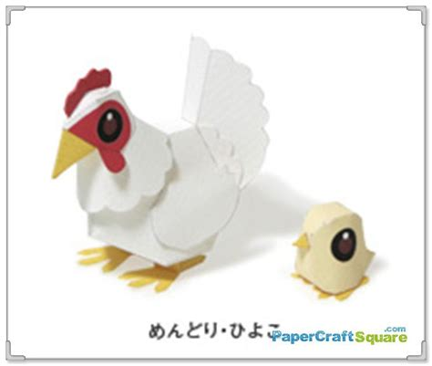 Chicken Papercraft - animal papercraft hen papercraftsquare