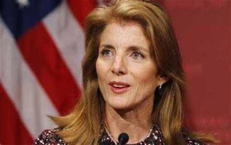 caroline kennedy obama postula a caroline kennedy embajadora en 243 n la