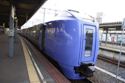 Japanese Sleeper Cars by Transport Hakodate Hokutosei 3 Limited Express Sleeper