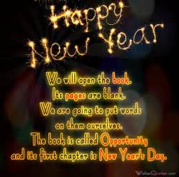 inspirational new year quotes and messages wishes quotes