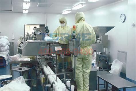 clean room guidelines in pharma biopharmaceutical clean room
