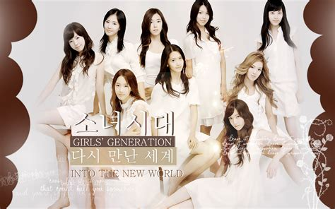 Into The New World by Into The New World Snsd Os Fanfiction Onehallyu