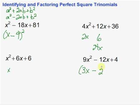 How To Make A Square In A Square Quilt Block by Identifying And Factoring Square Trinomials
