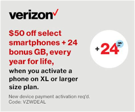 300 Verizon Gift Card - win a 100 verizon gift card 25 off smart phones winvzw