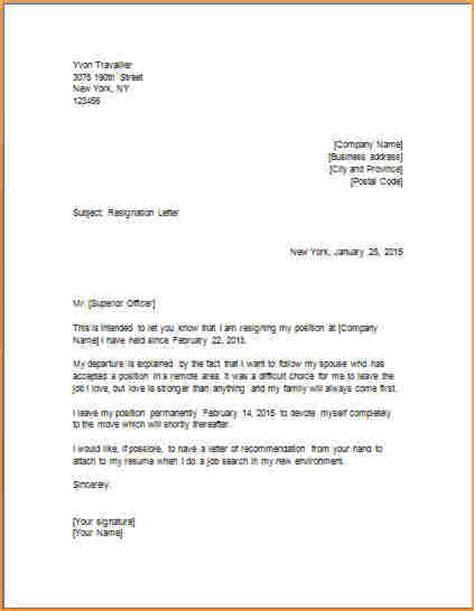 amazon shareholder letters 1997 2011 offer letter email