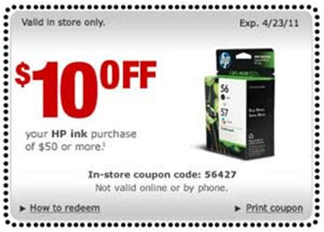 free hp paper at staples