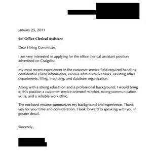 cover letters that get you hired 2