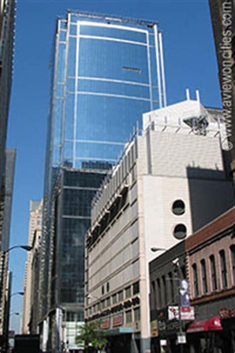 citadel center chicago building info