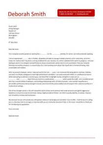 sample basic cover letter 14987